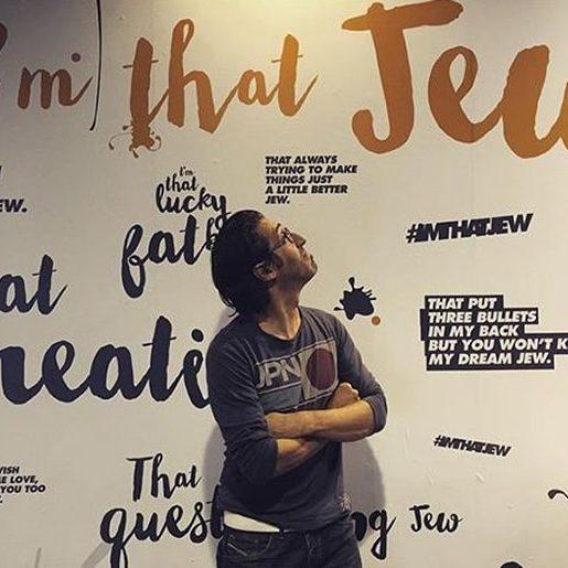 Pics - i-am-that-jew - Natie Branding Agency