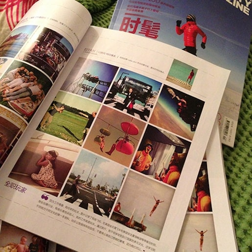 Pics - eitans-photography-featured-in-china - Natie Branding Agency