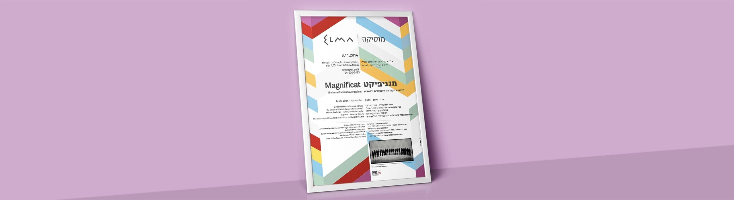 Elma - natie-elma-arts-poster-02 - Natie Branding Agency