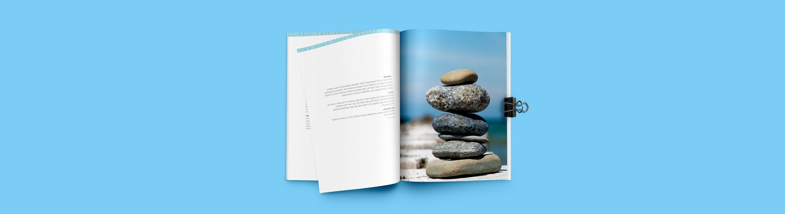 Elma - natie-elma-spa-brochure - Natie Branding Agency