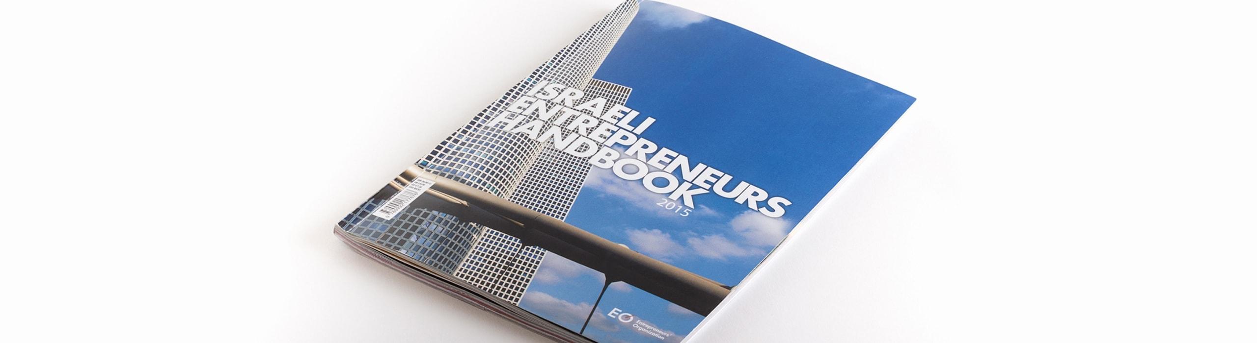 EO Israel - natie-eo-israel-handbook - Natie Branding Agency
