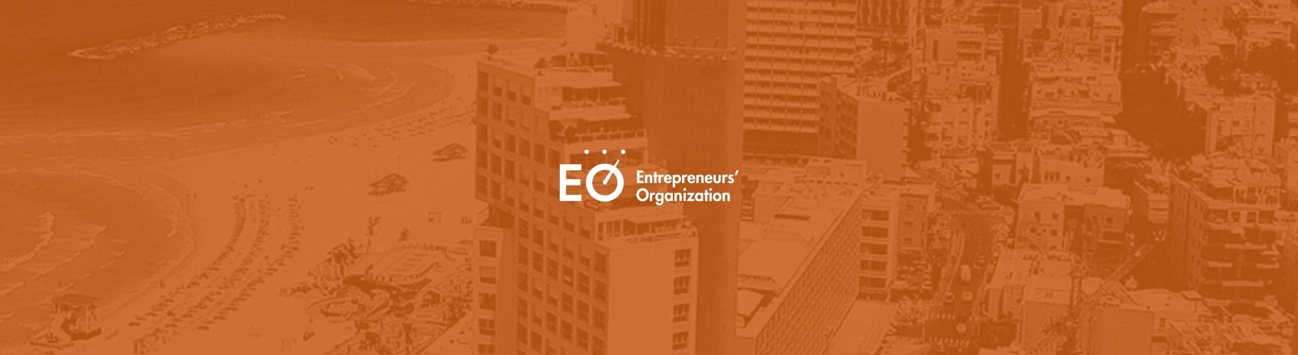 EO Israel - natie-eo-israel-logo-bg - Natie Branding Agency