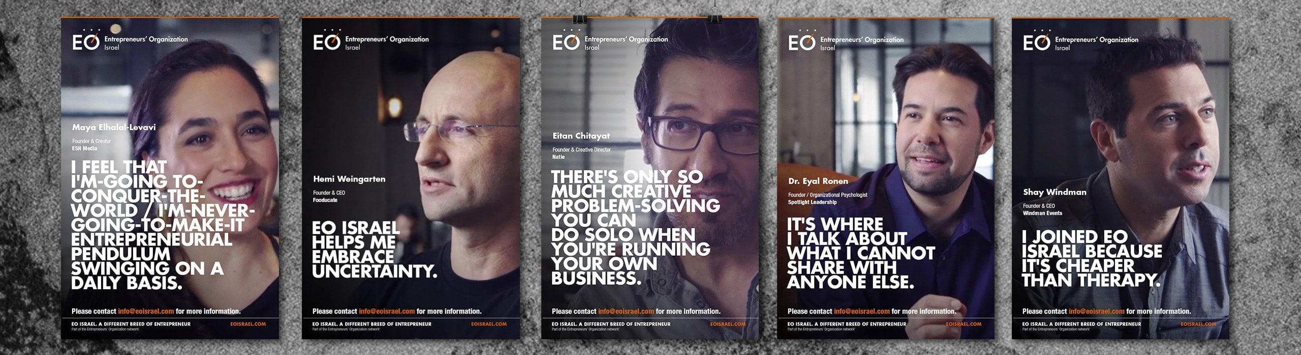 EO Israel - natie-eo-israel-poster - Natie Branding Agency