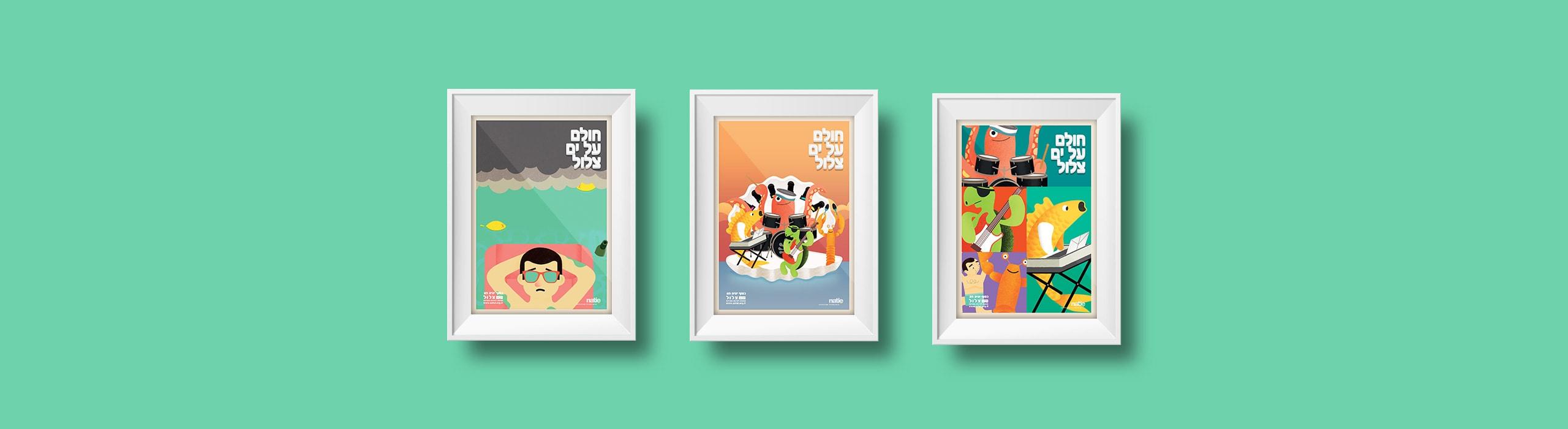 Zalul - natie-zalul-posters - Natie Branding Agency