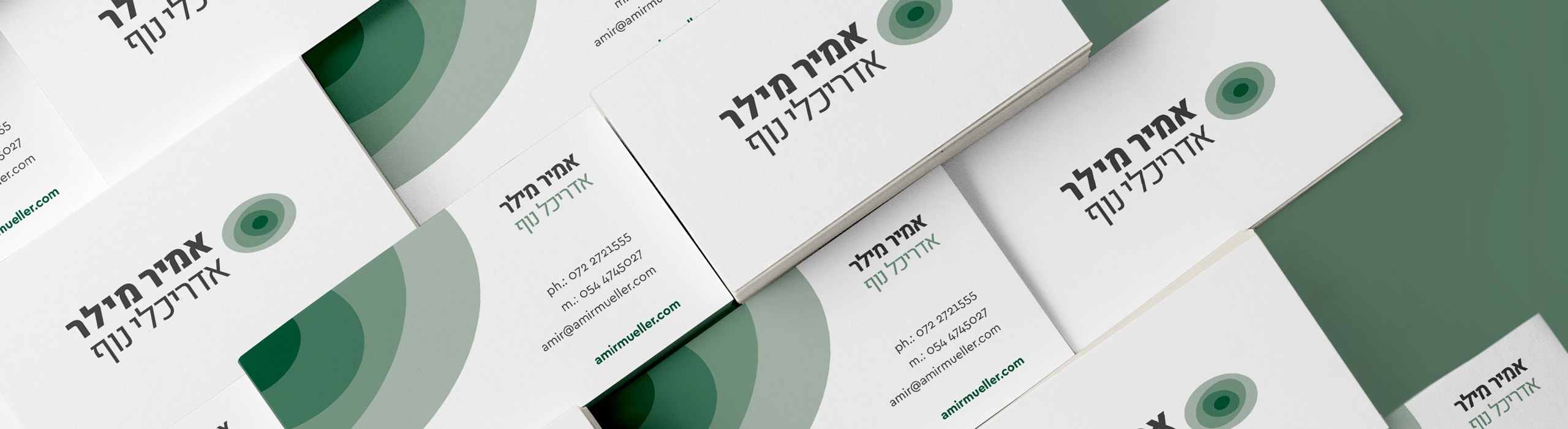 Amir Mueller - natie-amir-mueller-business-cards - Natie Branding Agency