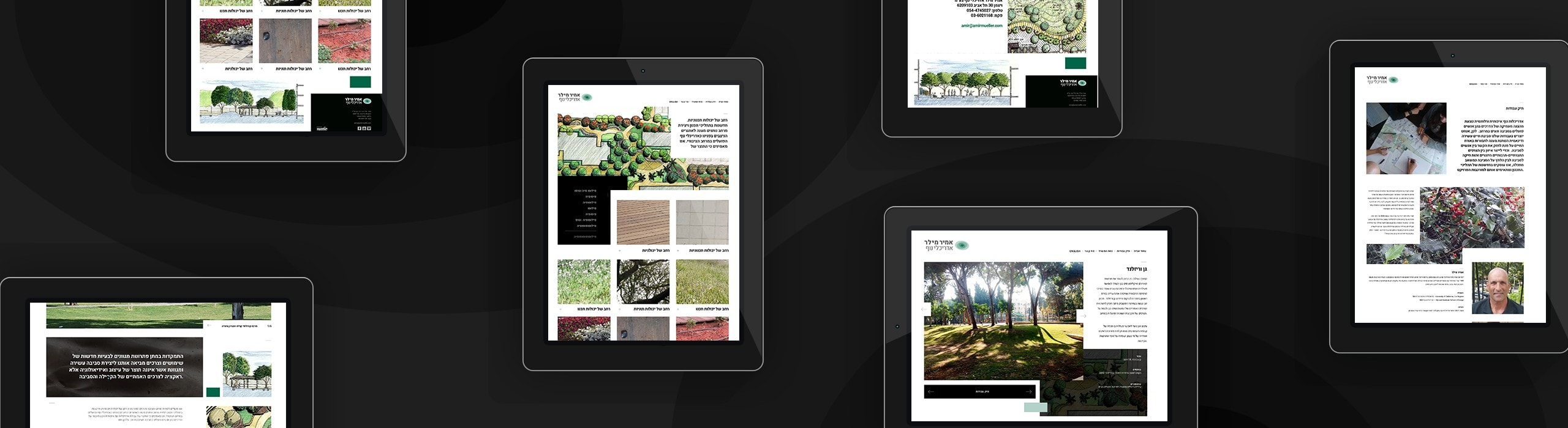 Amir Mueller - natie-amir-mueller-ipad-website - Natie Branding Agency