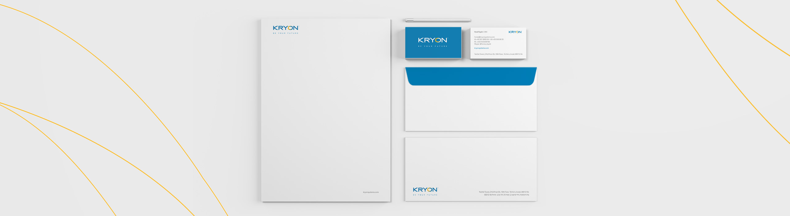 Kryon - 6 - Natie Branding Agency