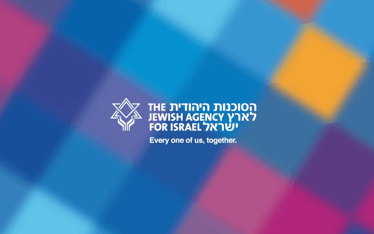 visual-identity - The Jewish Agency for Israel - Natie Branding Agency