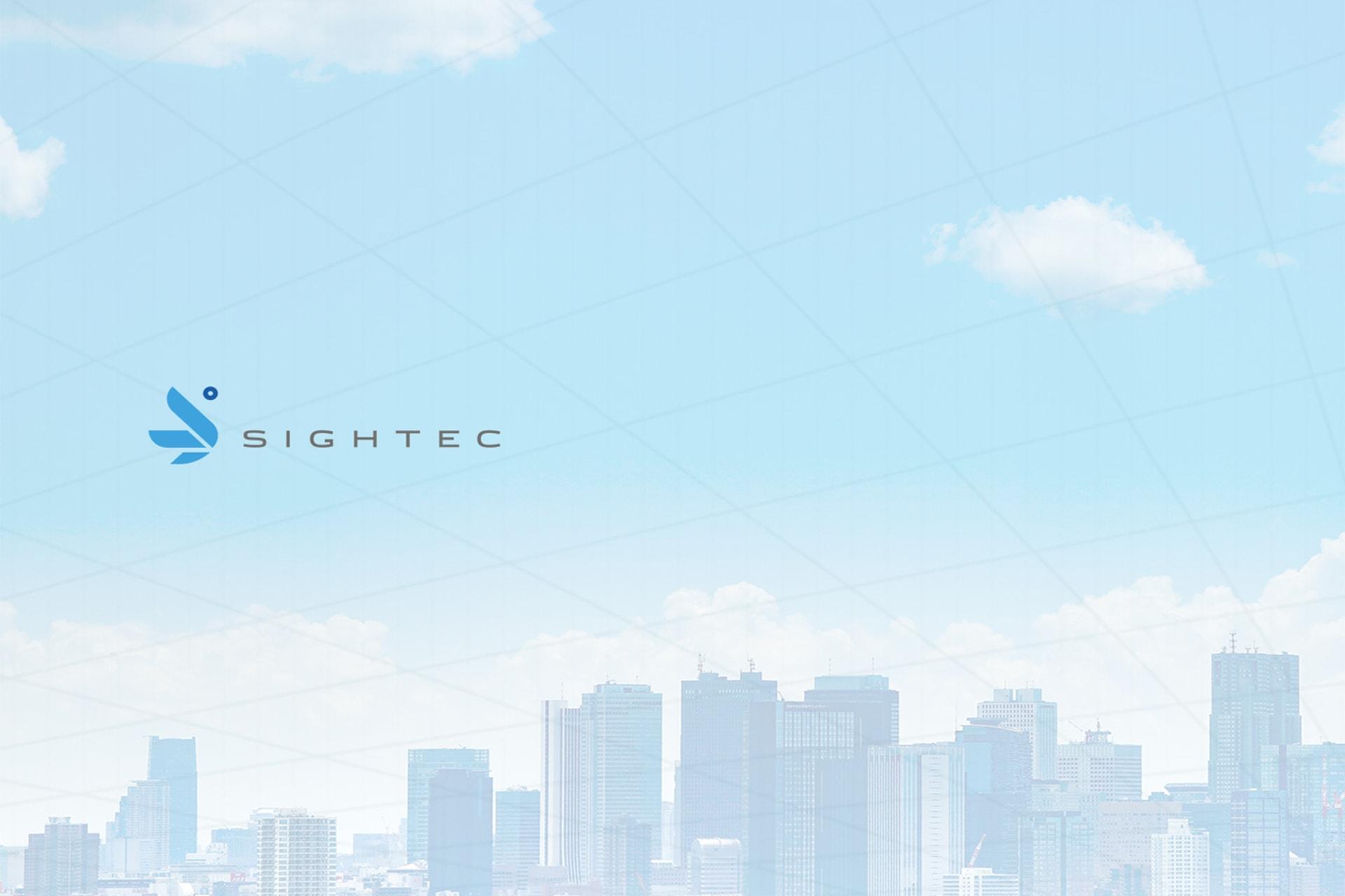 sightec_homepage - Natie Branding Agency