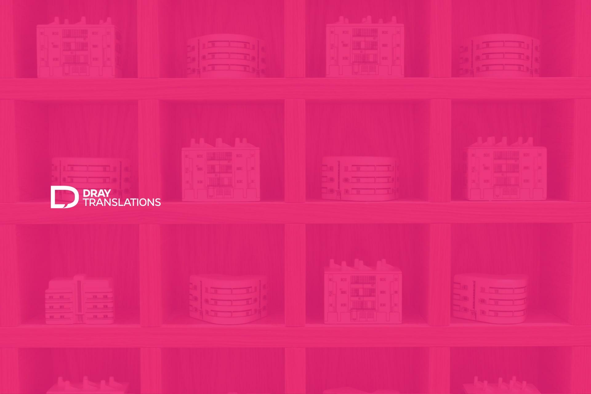 Dray_banner1 - Natie Branding Agency