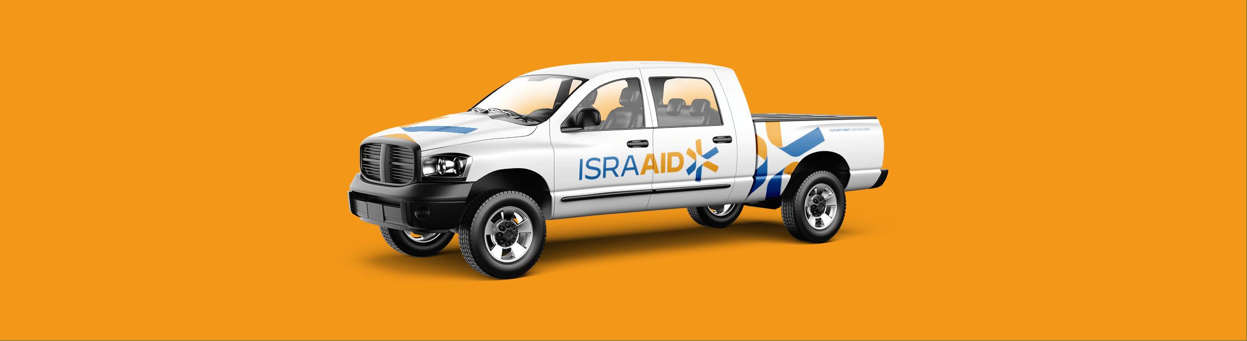IsraAID - 08 - Natie Branding Agency
